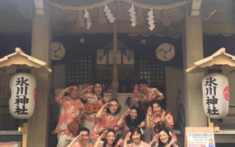 【PRライブ】 TUS遠征@おかげマルシェ 2019.10.14